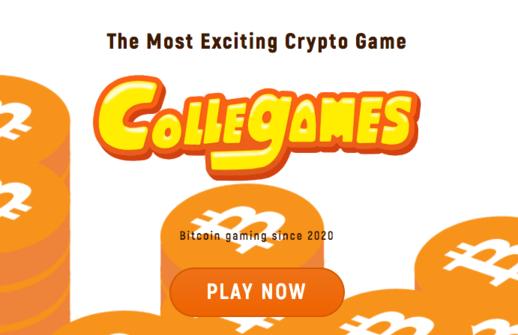 ColleGames(コレゲームス)