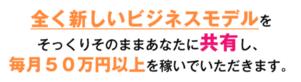井口雅弘 ALL SHARE PROJECT(オールシェアプロジェクト)
